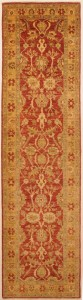 Caring for your Oriental Rugs.